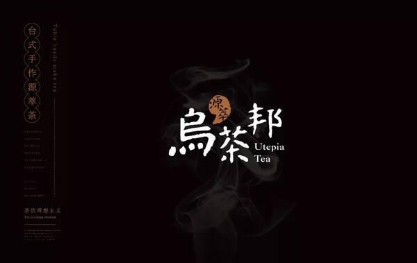 设绘主意x463期|品牌/字体设计师 赵显昌 新作推荐图片
