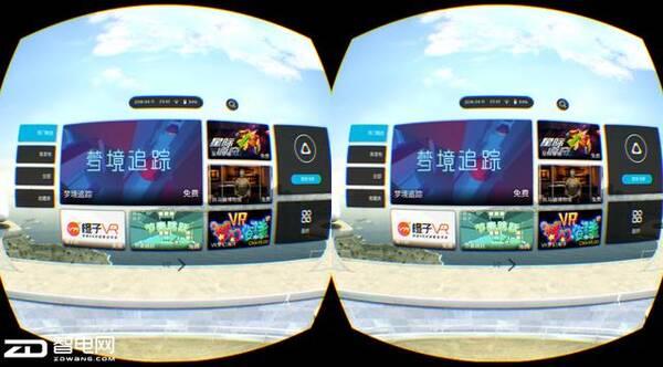 """现实版""""头号玩家""""装备 Pico Neo六自由度VR一体机开箱体验"""