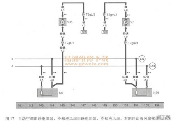 帕萨特轿车空调系统原理及故障检修,工程师必看知识点