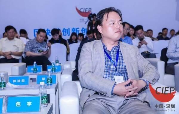 区块链立异创业人材论坛在深圳举行 海云天引领区块链+教诲大数据