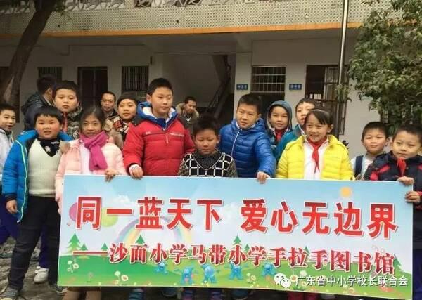 访】教学生六年,想学生一辈子的成长--访沙面小小学排名高新图片