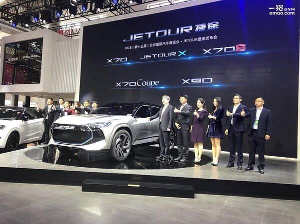 奇瑞全新品牌首款SUV捷途X70上市時間確定