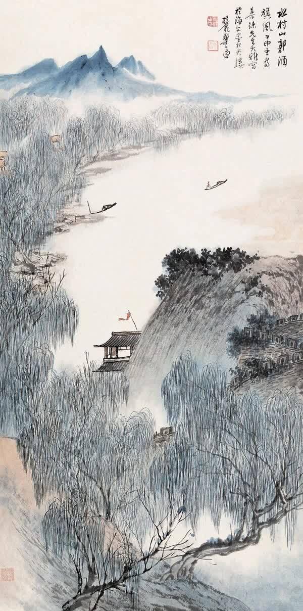 郑午昌山水,花卉,仕女皆能,不拘一格,能融诗,书,画于一炉.