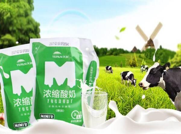 天山的酸甜滋味 新疆天润酸奶