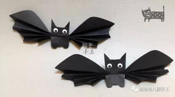 幼儿园手工:立体花蝴蝶!