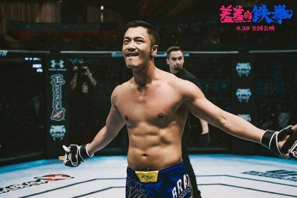 2. 薛皓文,《羞羞的铁拳》