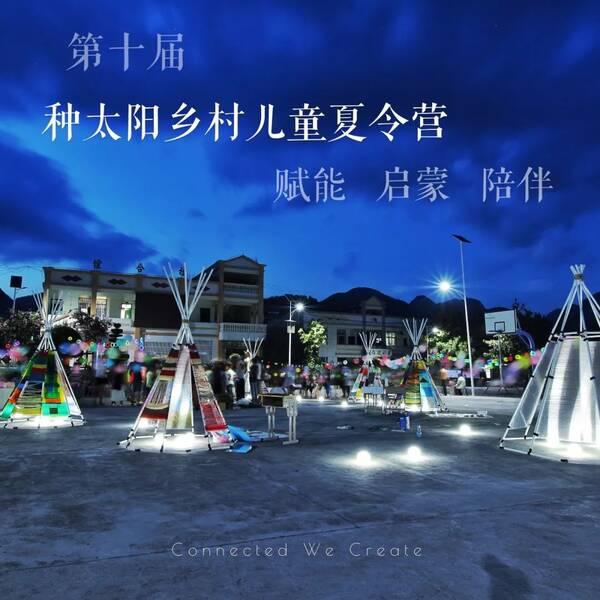 有一种夏天,叫「种试卷」园初中v试卷邯郸县升班芳太阳分2013图片