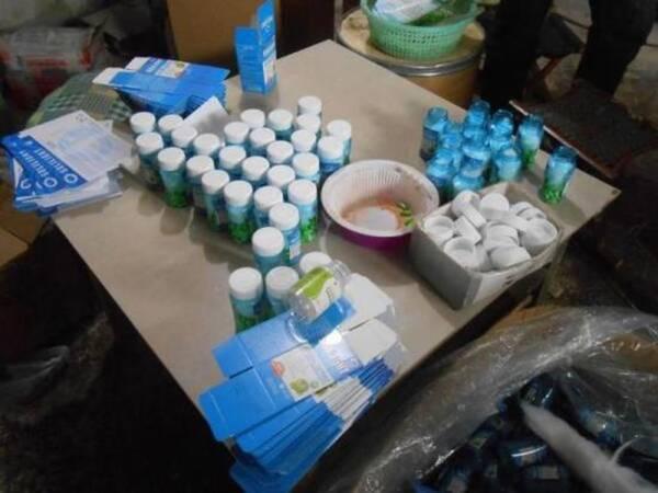 被减肥药榨干的中国女孩校长课程改革初中论坛图片