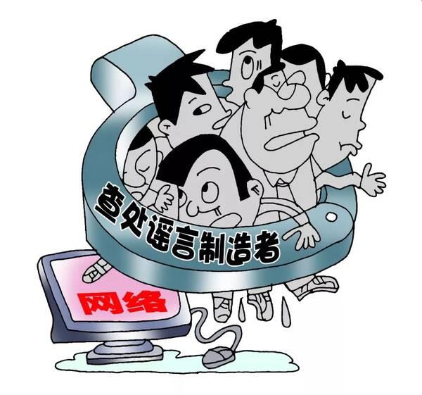 金龙鱼诉某微信一审号传谣案公众判令,胜诉被小s红糖姜茶图片