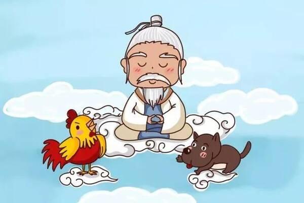 一人升天仙及鸡犬_成语故事 一人得道鸡犬升天_成语鸡字开头的成语