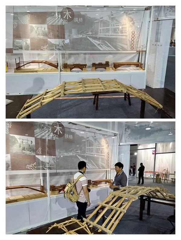 木拱桥编梁结构模型展示