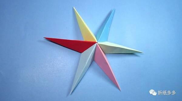 最漂亮凤凰的折法图解