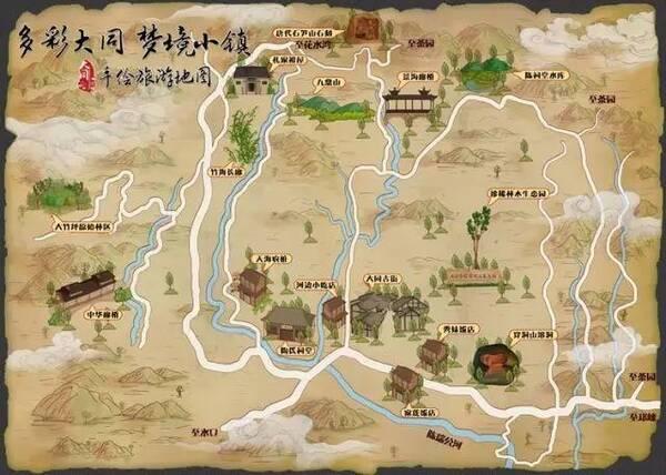 到水口看石头寨,茶马古道更方便了