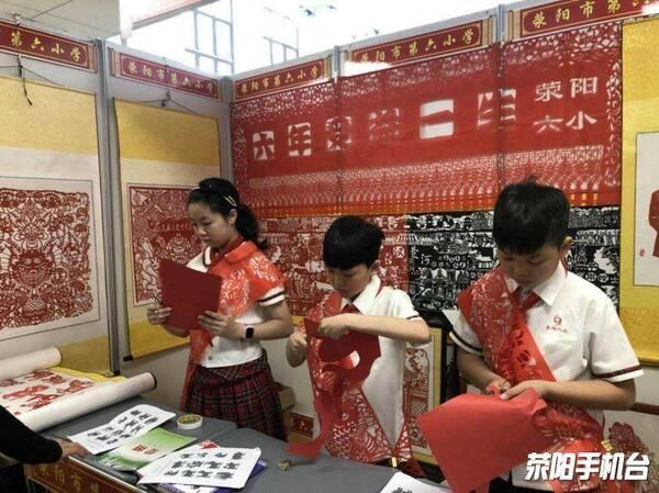 展示学区校本特色聚焦成果剪纸研发最强-五小铁路课程5155000图片