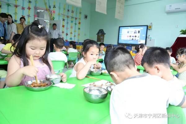 宁河区第一幼儿园丨膳食开放日活动