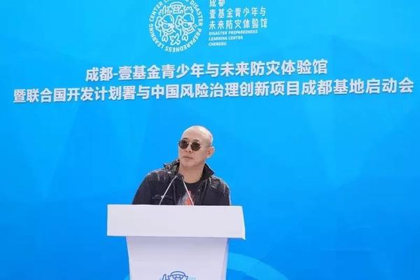 ▲2018年5月12日,李连杰在成都参加活动(图片来自仲伟志搜神记公