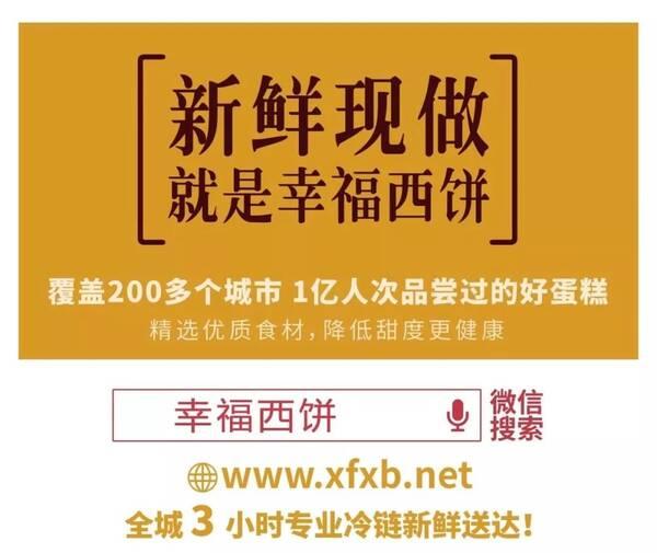 萍乡这家何炅代言的蛋糕店明天正式开业啦!店主发话,免费吃,免费送!图片