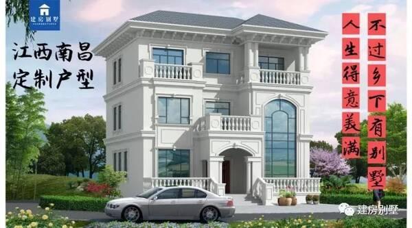 13×13米三层简欧别墅,客厅挑空 旋转楼梯,豪宅40万建