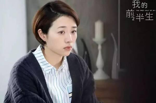 从张龄心出演《骨语》挑战女法医角色,看演员的自我