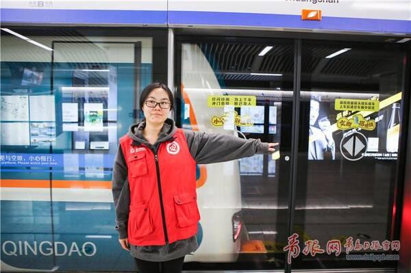 青岛地铁志愿者助力峰会