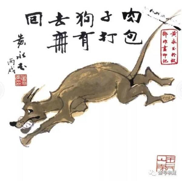 动物 国画 恐龙 600_599