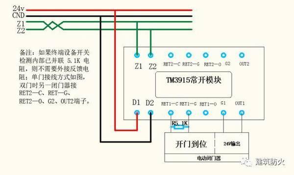 有 四线制,五线制,六线制三种,接线需根据闭门器要求接线,如下所示
