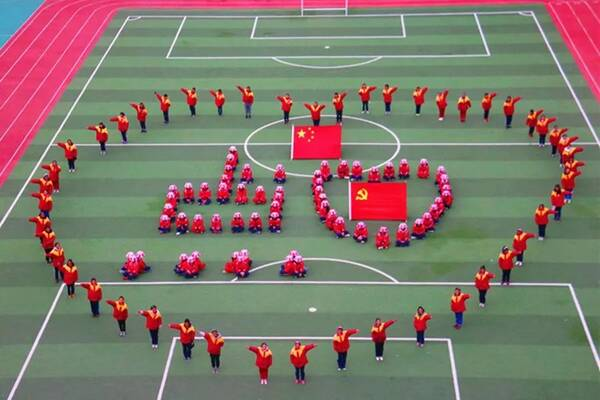 我为祖国点赞图画_【宪法因你而精彩】西藏\