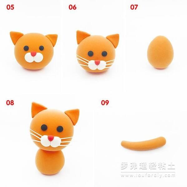 罗弗超轻粘土绅士小猫制作教程图解