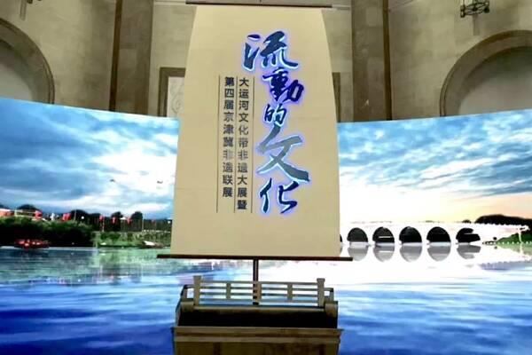 """【@设计周】""""二十四节气""""标识系统设计亮相北京非遗大"""