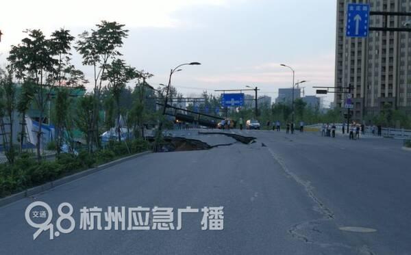 突发 杭州三墩发生大面积路面塌方,一辆挖掘机掉进坑图片 29365 600x373