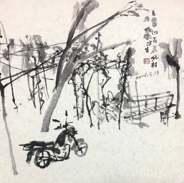 吴晓暾当代水墨写生作品《王蒙山百花峪村》一角,吴晓暾的当代水墨