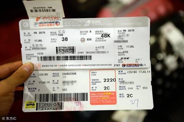 乘飞机,为保障出行安全人们一般都会购买保险,那么机票退票保险能退吗