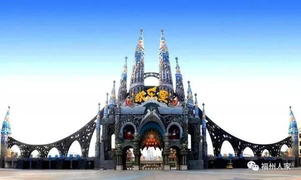 欧乐堡游乐场,中国版迪斯尼,也位于永泰县葛岭镇,也是由山东蓬莱八仙图片