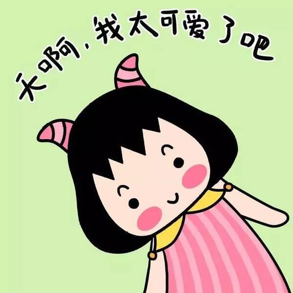 腾讯漫画校园女主 卡通图片带有文字 卡通图片头像 动漫资讯  2020年3图片