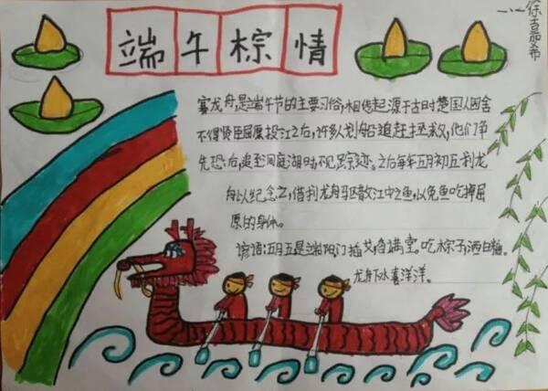 中国端午节列入世界非物质文化遗产,成为中国首个入选世界非遗的节日
