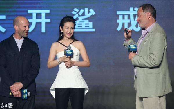李冰冰与杰森斯坦森亮相《巨齿鲨》上海发布会,再造图片
