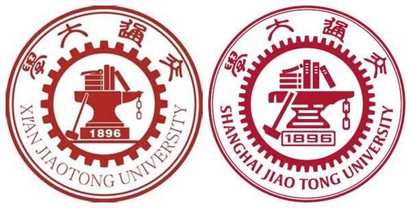 交大校徽_西安交大校徽(左)和上海交大校徽(右)