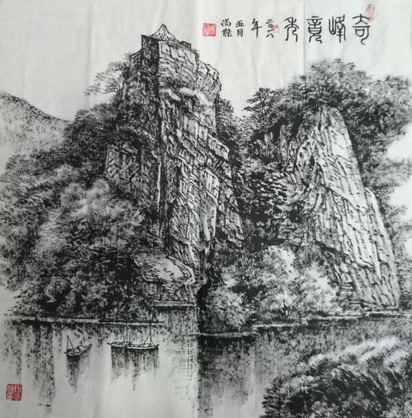 铁笔舒怀:画家邢尚杰焦墨写生山水画