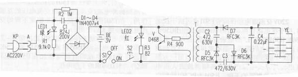 (1)通运牌电蚊拍(广州产) 1.电路原理