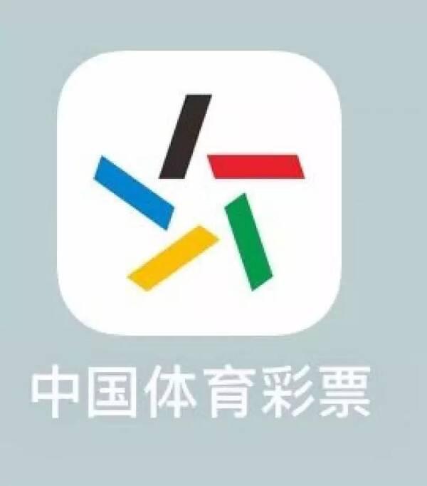 不过,因为种种原因,中国体育彩票app还未在苹果及安卓应用商店上架