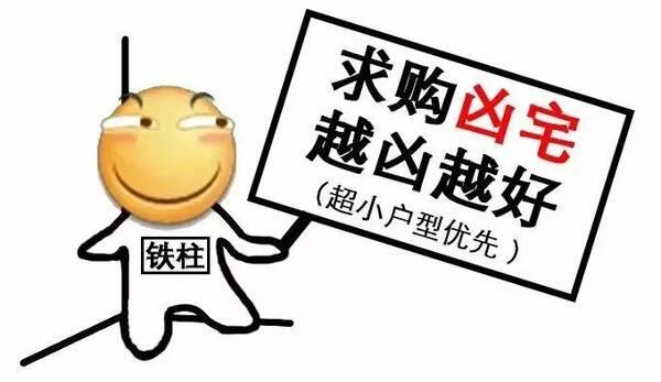 北京碎尸案别墅3折v别墅:各地凶宅都让谁住了?光南京就买了李小璐别墅刚图片