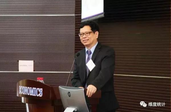 洪永淼教授图片