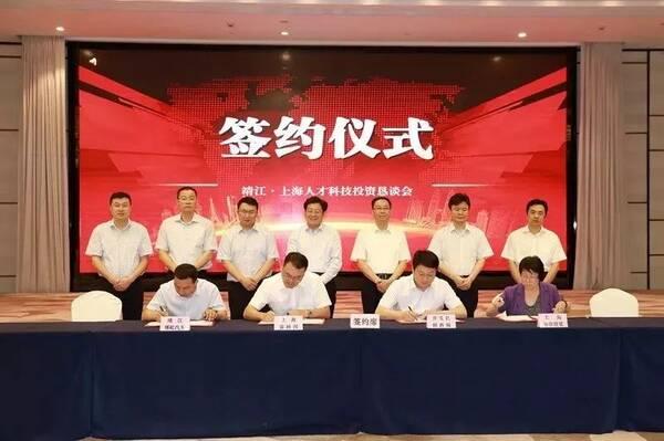 靖江在上海首次开展的这个活动!竟有这么多收