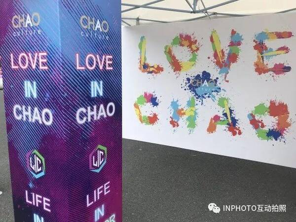 LIC电音节2018上海站,INPHOTO喊你来添彩表情包头条uc柴犬图片