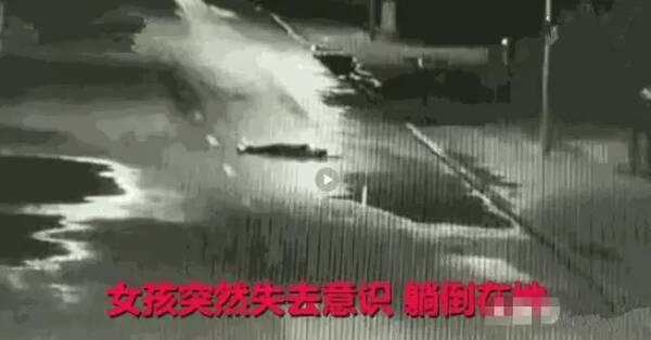 高中生早恋被次第喝醉,深夜发现躺在马路上,老师一南召县职业高中图片