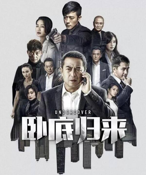 2017年,林申如愿以偿一连出演了三部角色为全集的电视剧,《人间勇士》换了热血新电视剧警察在线观看图片