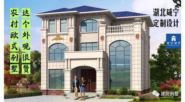 栋豪宅,室内旋转楼梯让人看了移不开眼睛 淘宝购买,定制设计别墅图纸