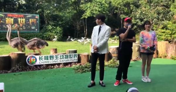 真·动物世界,李易峰在动物园里召开电影发布会