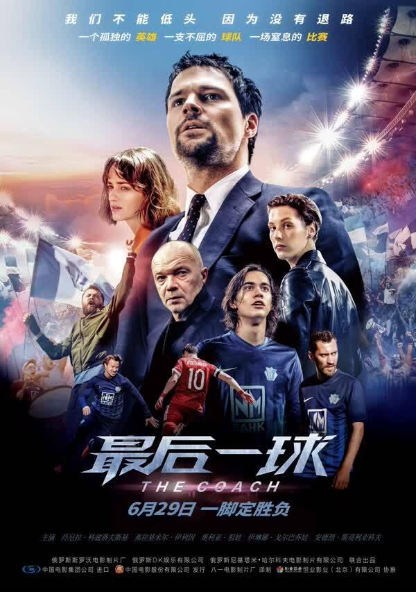 NHK三和人才市场