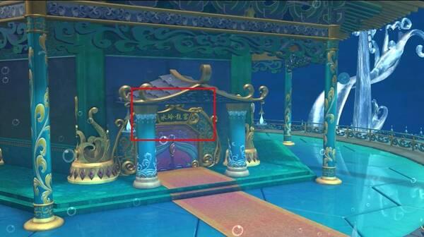 精灵梦叶罗丽,水王子的真名叫什么?其实他已经告诉了图片